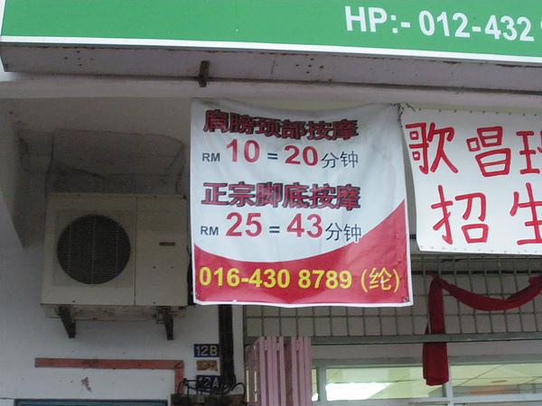 雅雯  比台灣的便宜對吧  還不快去!!