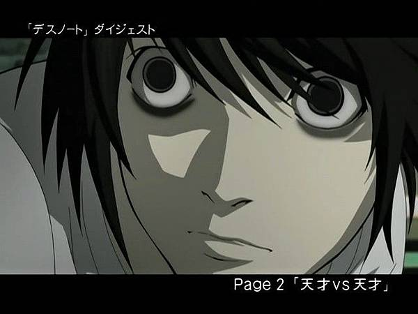 DEATH NOTE - Special - Large 05.jpg