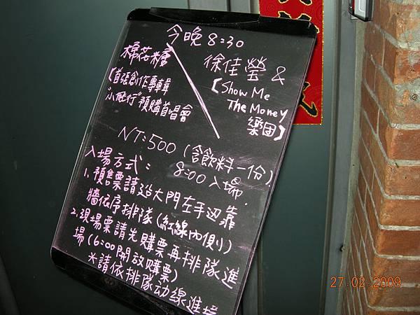 棉花糖227全新創作專輯小飛行預購演唱會