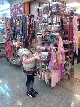 購物20130224