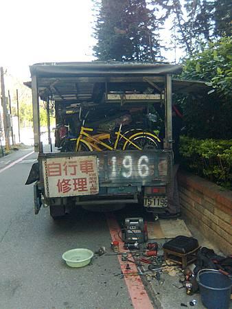 移動自行車店