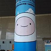阿寶的柱子
