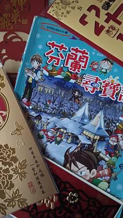 20141222聖誕老人村