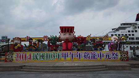 2014中元普渡-1