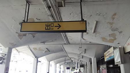 20150620舊基隆車站月台
