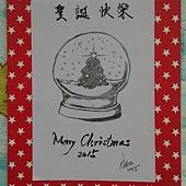 20151217聖誕卡片(聖誕樹)