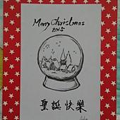 20151217聖誕卡片(雪景)