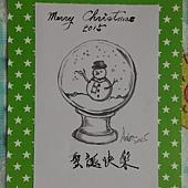 20151218聖誕卡(雪人)