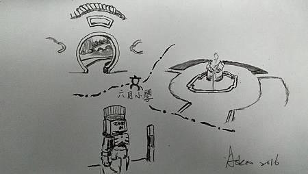 20160603六月小學插圖