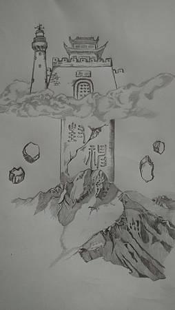 20160824降世封神封面-5
