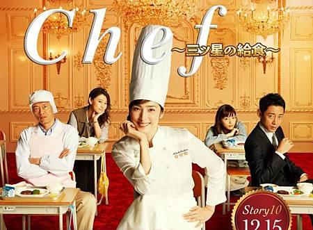 三星chef