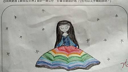 20170414美麗的女神
