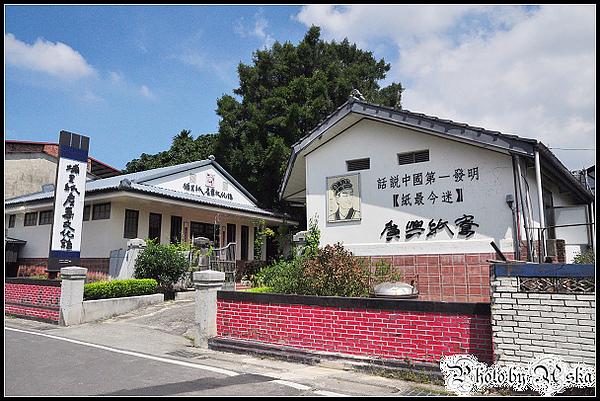 劍湖山 Wikipedia: 竹林
