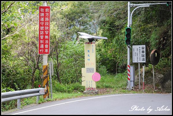 95 榮華隧道.jpg