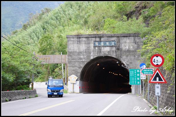 96 雪霧隧道.jpg