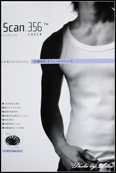 DSC_6509.jpg