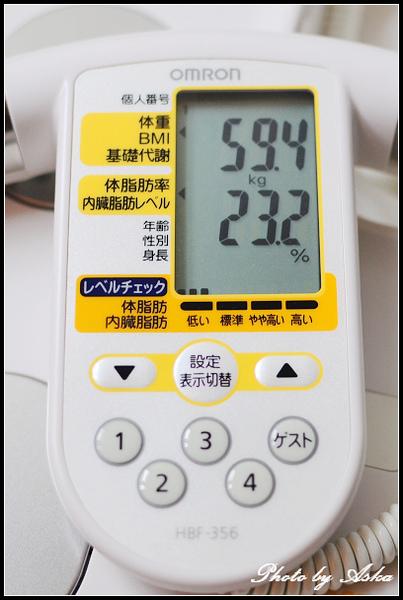 DSC_6523.jpg