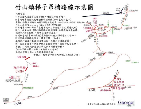 梯子吊橋路線示意圖(2).jpg