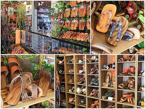 木鞋木屐.jpg