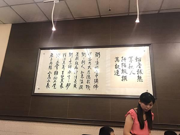潮汕_171113_0024.jpg