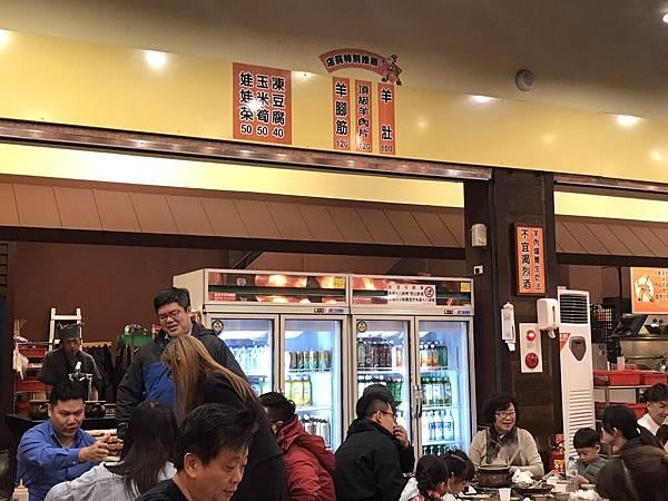 霸味羊肉爐台中店_171211_0011.jpg