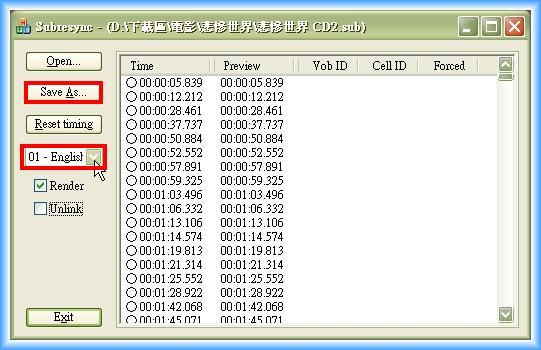 轉字幕04