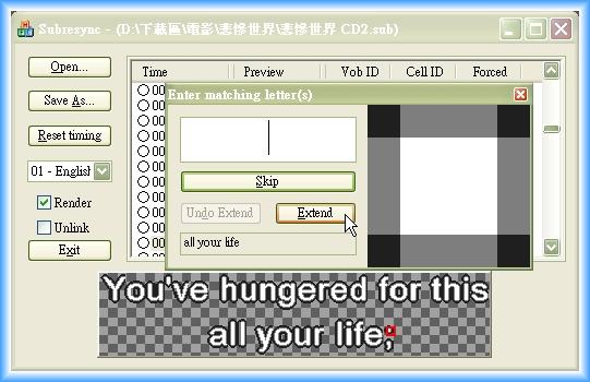 轉字幕08