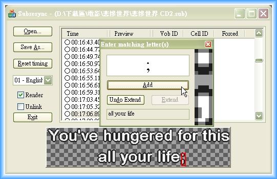 轉字幕09