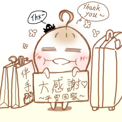 2015taipei_00