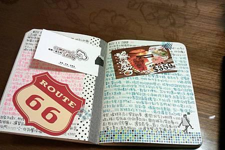 C360_2012-12-03-00-48-16