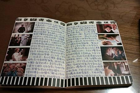 C360_2012-12-03-00-50-34