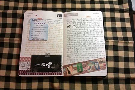 C360_2013-03-05-21-32-18