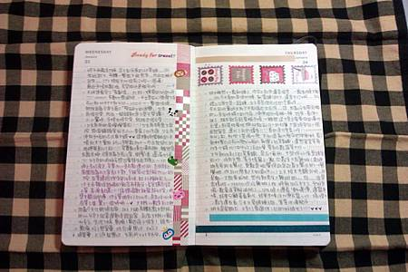 C360_2013-03-05-21-34-09