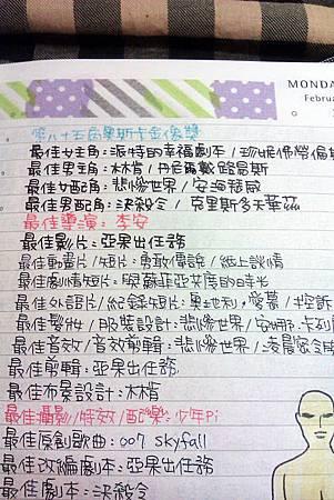 C360_2013-03-05-21-41-06