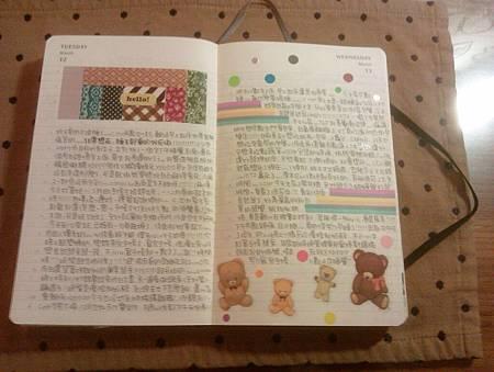 C360_2013-10-24-03-52-46-638.jpg
