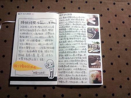 C360_2013-11-02-05-31-00-627.jpg