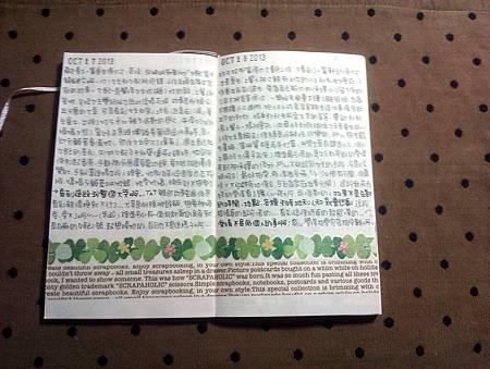 C360_2013-11-02-05-31-25-644.jpg