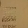 IMG_20141109_191952.jpg