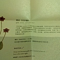 IMG_20141110_221525.jpg