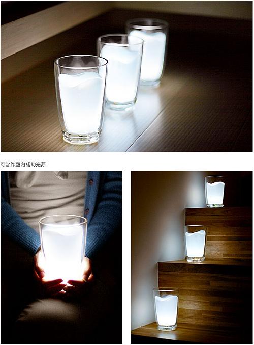 牛奶杯燈1.png