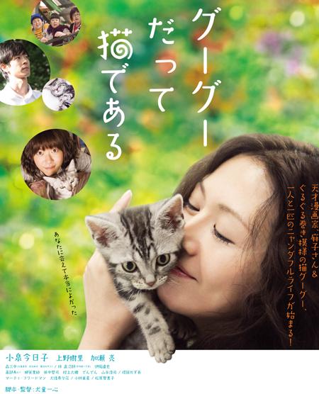 serenity.pixnet.net_JapanPoster.jpg_49faa3e79d3bb.jpg