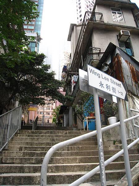 我個人非常喜歡的一段樓梯街