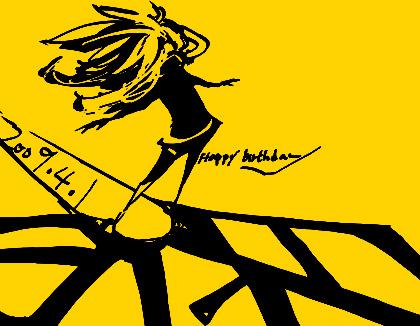 民宿生日快樂
