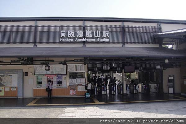 11240350嵐山站