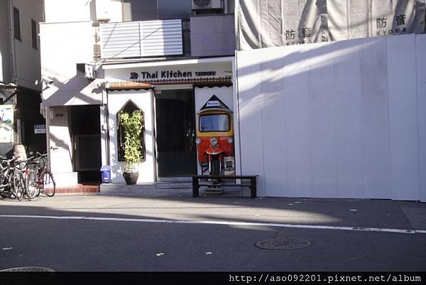 11260590泰式餐廳
