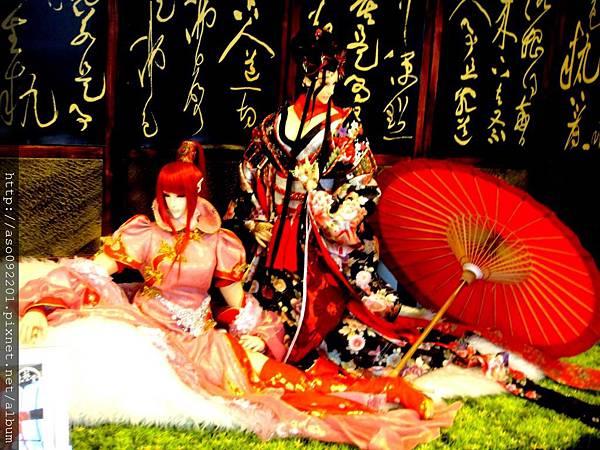 2015122208日式的戲偶