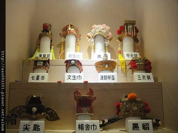 2015122216戲偶的頭飾