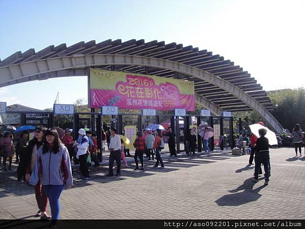 2016010351花博公園入口