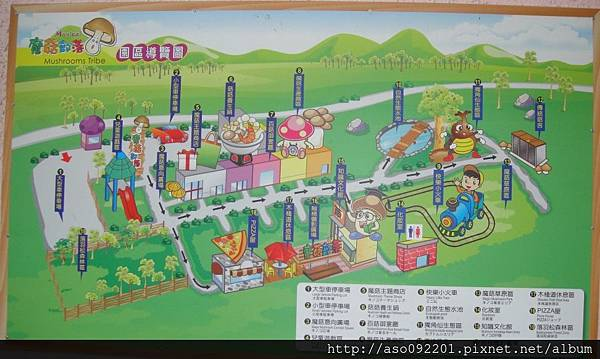 2016011204園區導覽圖