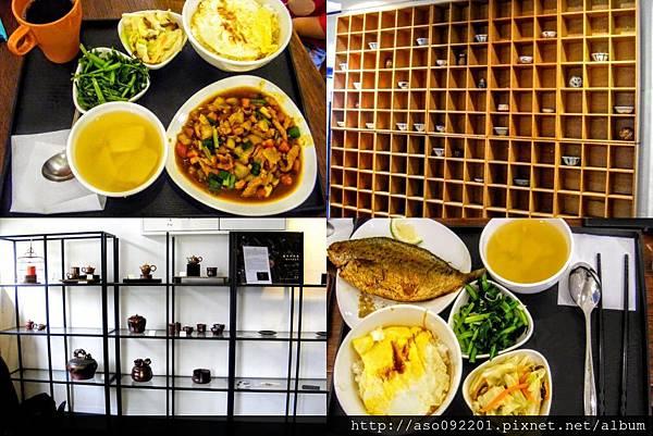 2016040238藏綠餐廳